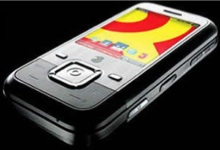 Facebook Phone movil social de INQ Mobile