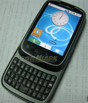 Motorola XT300