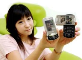 Samsung SPH-W2400 o SCH-W240, HSDPA y TV movil