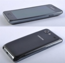 Samsung Galaxy S Advance foto 5