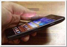 Samsung Galaxy S Advance foto 4