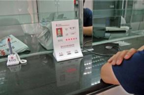 calidad del servicio atencion publico ¿Qué exige un banco para pedir un crédito?
