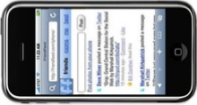 Friendfeed para iPhone