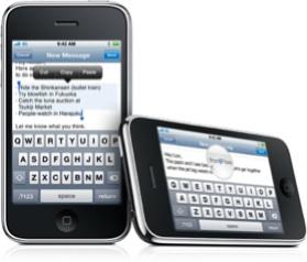 iPhone 3GS, foto