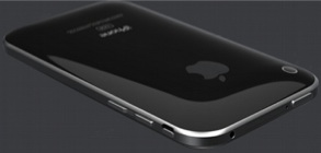 iPhone 4G rumor
