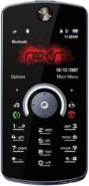 ROKR E8 de Motorola