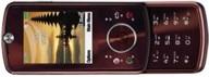 Motorola Z9 ROKR