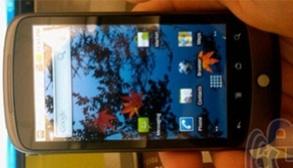 Nexus One precio