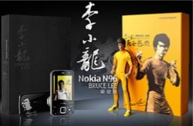 Nokia N96 Bruce Lee