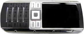 Samsung S9402 DuoS, con dos tarjetas SIM