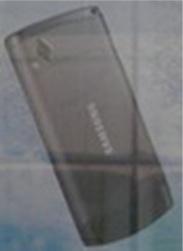 nuevo Samsung Wave
