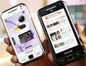 Samsung T*Omnia, TV movil