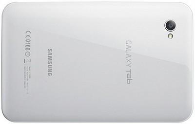 nuevo Samsung Galaxy Tab