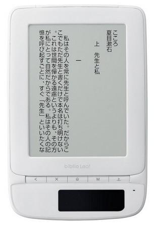 ebook-solar