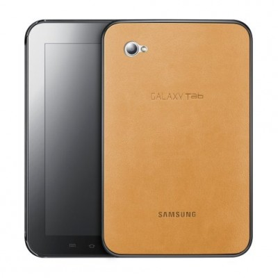 cover-case-blackcamel_galaxy_tab