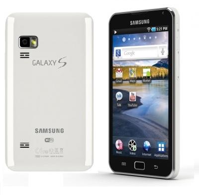 Samsung Galaxy S WiFi 5.0, características