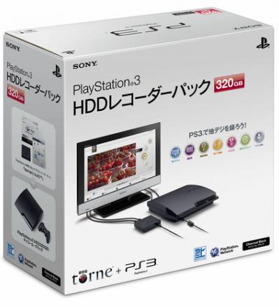 Sony PlayStation 3 CECH-3000B