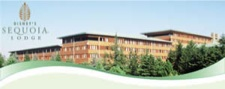 Foto de Hotel Sequoia Lodge Disneyland Resort Paris
