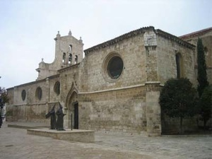 Foto del Museo Arqueolgico, Palencia