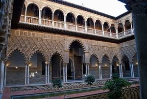 Foto del patio de las doncellas