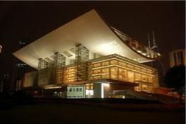 Foto del Gran Teatro de Shanghai