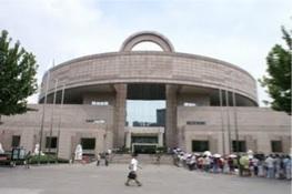 Foto del Museo de Shanghai
